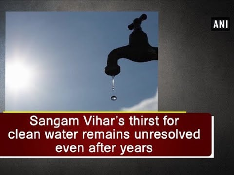 Sangam Vihar's thirst for clean water remains unresolved even after years - ANI News