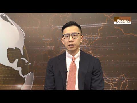優越尊尚理財專題分析 - 第三季投資市場展望 (2020年7月10日) - YouTube