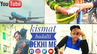 Kismat badalti dekhi me||officel video||Deepesh khatik||Mohit khatik||Lokesh sen||Jay suthar||