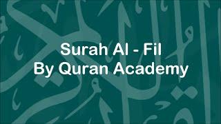 Memorise Quran: Surah - Al Fil Transliteration For Faster Memorizing