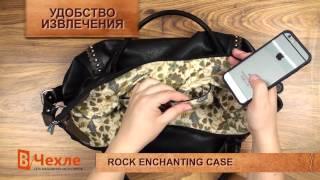 Обзор пластиковой накладки ROCK ENCHANTING CASE ( на примере iPhone 6)