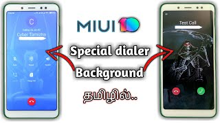 MIUI 10   Change Incoming Outgoing Call Background   MIUI 10 Caller Screen Change   Cyber Tamizha