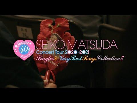 "Seiko Matsuda Concert Tour 2020〜2021 ""Singles & Very Best Songs Collection!!"" at Saitama Super Arena"