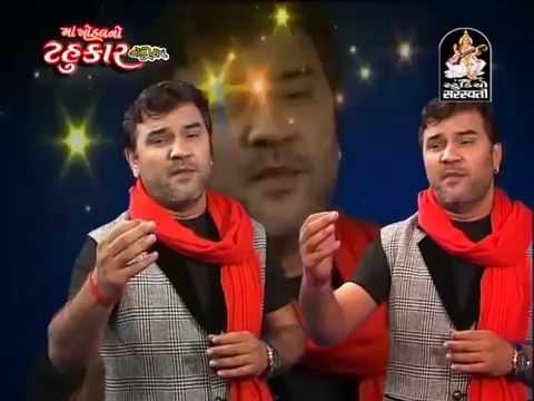 Kirtidan Gadhavi Live Garba   Maa Khodal No Tahukar 1   Nonstop   Gujarati Garba 2015