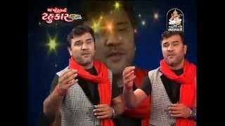 Kirtidan Gadhavi Live Garba | Maa Khodal No Tahukar 1 | Nonstop | Gujarati Garba 2015 thumbnail