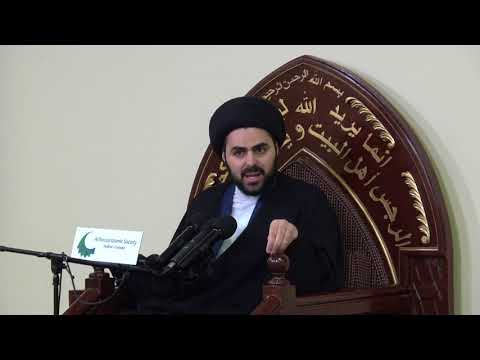 The Road to Paradise (3): How is Peace Established in Paradise? - Sayed Ahmed Al-Qazwini