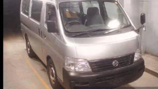2001 Nissan Caravan Vpe25