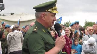 С днем ВДВ поздравляет генерал-майор Луговой