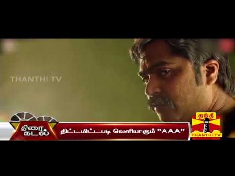 Simbu is the man holding his fans next to Ajith | Thanthi tv | VJ MUBASHIR | Thiraikadal