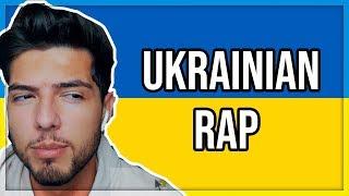 "Bosnian Reacts To Ukrainian Music |""ЯрмаК - Сердце пацана"" Ukrainian Music"