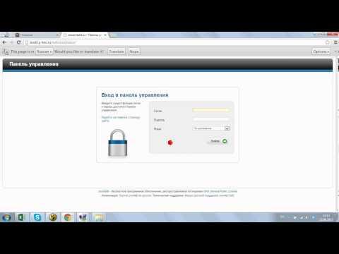 Joomla VirtueMart добавление товара в раздел Новинки