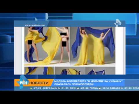 Жители татарстана возмущены участием бывшей порнозвезды