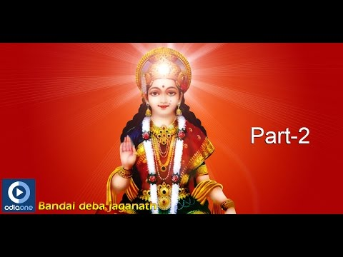 Khudurkuni Puja | Tapoi Katha | Odia Devotional Song | Part - 2