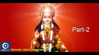 Download Khudurkuni Puja | Tapoi Katha | Odia Devotional Song | Part - 2 MP3 song and Music Video