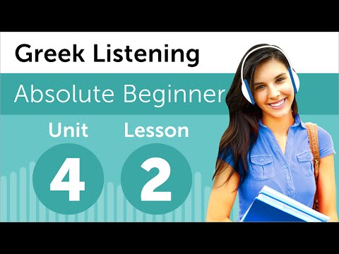 Greek Listening Practice - Talking About your Age in Greek