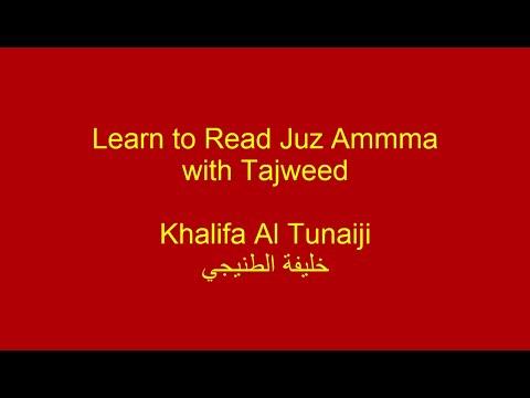 Learn to Read Juz Amma with Tajweed with Khalifa Al Tunaiji