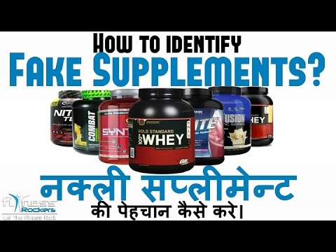 Identify fake or original bodybuilding protein supplements in hindi, India   Fitness Rockers