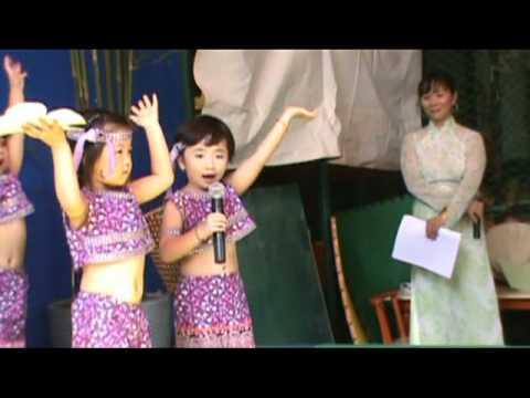 Cô giáo em là hoa Epang-bé Khánh Hằng 4 tuổi