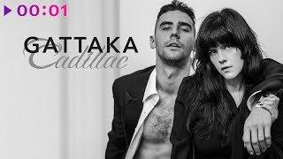 Gattaka - Cadillac | Official Audio | 2018