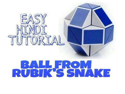 Learn To Make Ball In Rubik's Snake In Hindi YouTube Impressive Rubik's Snake Patterns