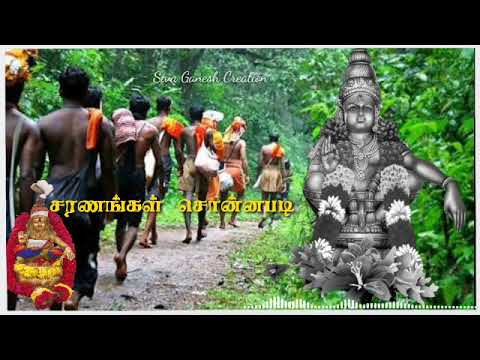 ayyapan-whatsapp-status-|-kattodu-kattu-mudi-|-sabarimalai-status-songs-|-god-status