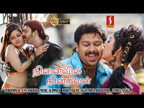 Ninaivil Nindraval | Tamil Full Movie |...