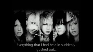 The Gazette-Relia