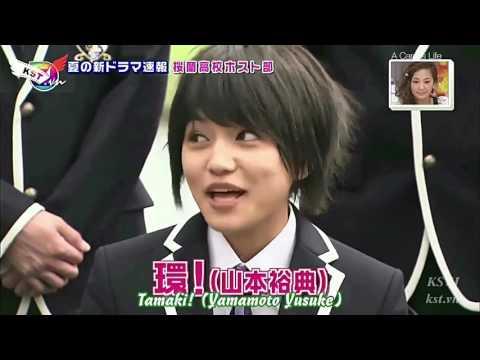 Ouran High School Host Club cast interview [Eng Sub]