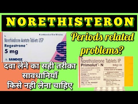Norethisterone Tablets In Hindi A Unique Drug Uses Side Effects