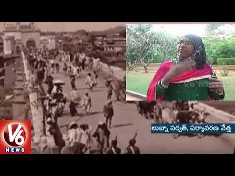 Special Report On Hyderabad City Greenery And Green Lung Spaces | V6 News