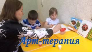видеопаспорт проекта «Социализация детей с ограниченными возможностями здоровья с использованием рес