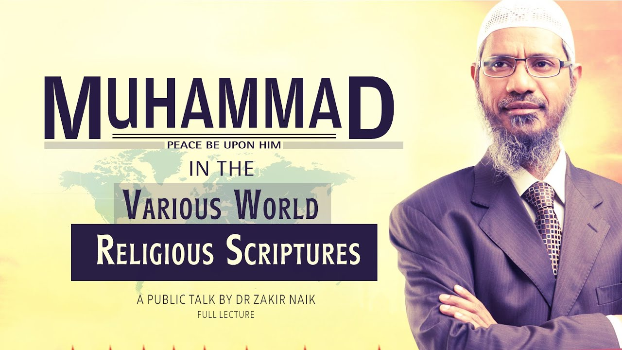 Muhammad Pbuh In The Various World Religious Scriptures Full - Various religions in the world