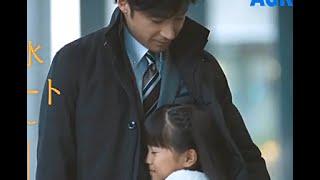 スーツのAokiのCMでイケメンパパ役の東山紀之さんに、優しく包まれて幸...