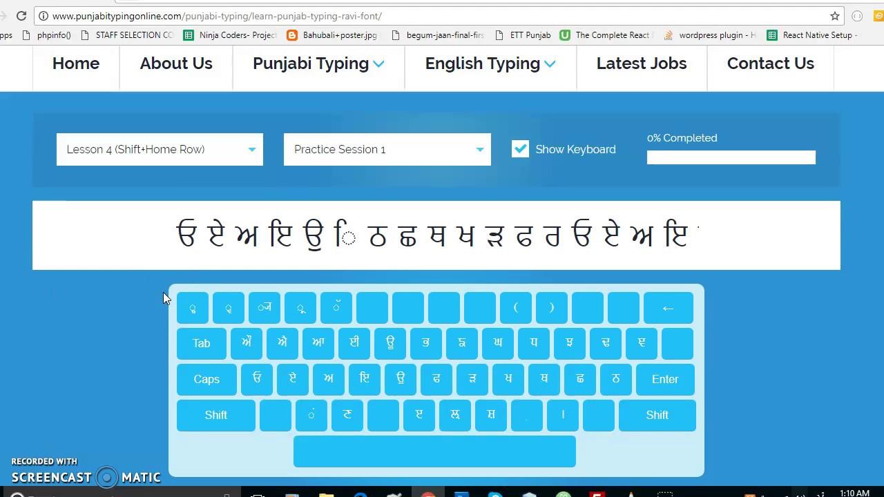 Online Punjabi Typing on Raavi Font | PSSSB Board Punjabi Typing Test