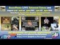 LIVE - Endangered Eagles in South America- With Dr. Juan Manuel Grande - 5pm PDT / 8pm EDT