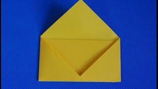 как из а4 сделать конверт без клея и ножниц