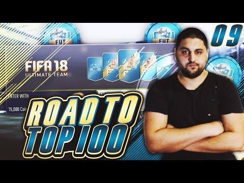 ΠΑΜΕ ΕΝΑ FUT DRAFT!!~FIFA 18 Road To Top 100[9]