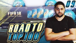 ΠΑΜΕ ΕΝΑ FUT DRAFT!!~FIFA 18 Road To Top 100[9]