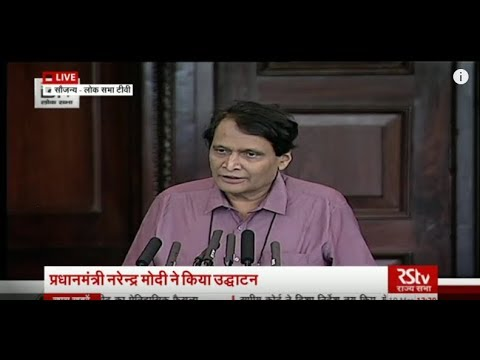Union Minister of Commerce & Industry Suresh Prabhu's address at National Legislators Conference