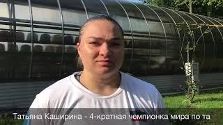Татьяна Каширина. Выступление на турнире Путь к Олимпу