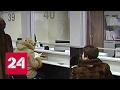 Столичные МФЦ запустили сервис по регистрации недвижимости для юрлиц
