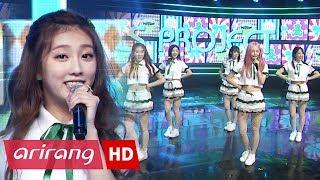 [Simply K-Pop] Real Girls Project(리얼걸프로젝트) _ PINGPONG GAME(핑퐁게임) _ Ep.283 _ 092217