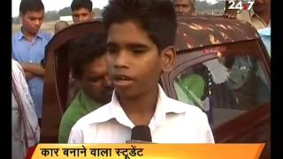 Student made Car at the age of 3 in Allahabad