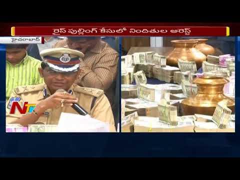Hyderabad CP Srinivasa Rao Press Meet || Rice Pulling Gang Arrested || NTV