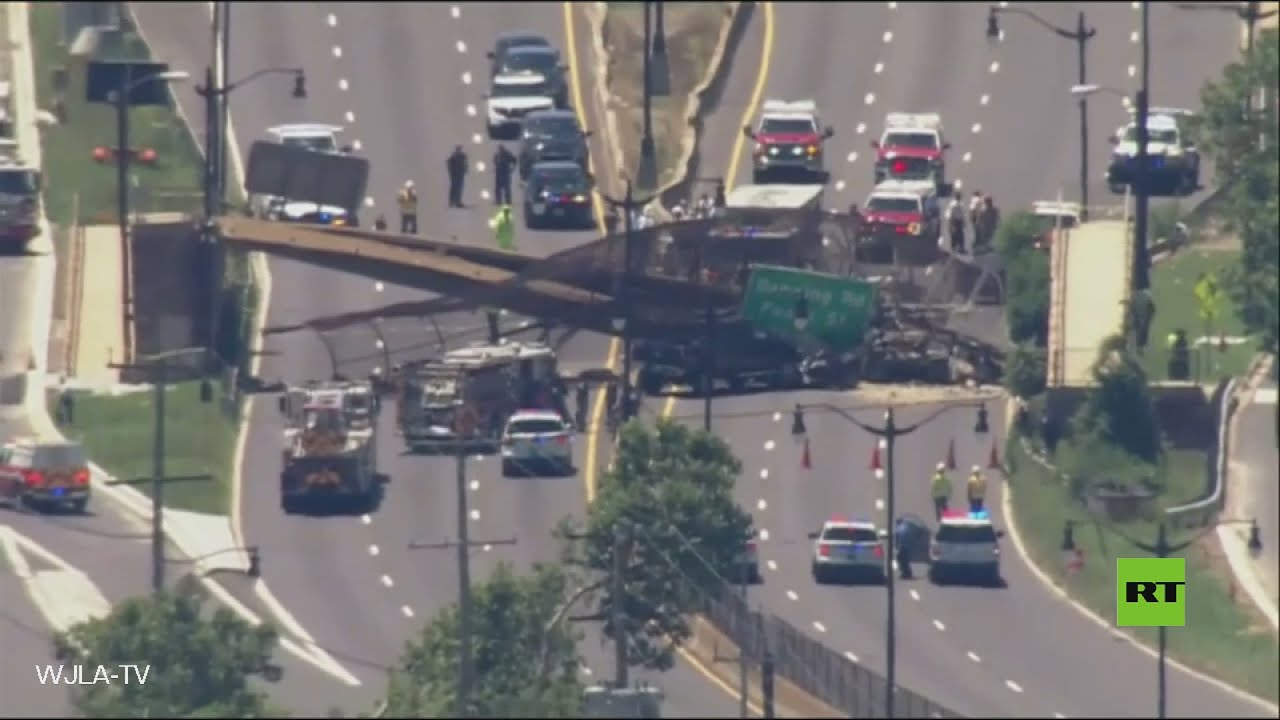 انهيار جسر للمشاة في واشنطن  - نشر قبل 42 دقيقة