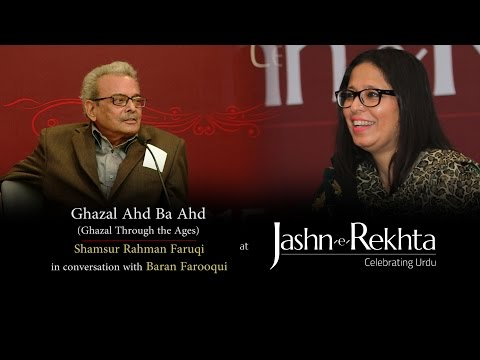 Shamsur Rahman Faruqi in conversation with Baran Farooqi at Jashn-e-Rekhta-2015
