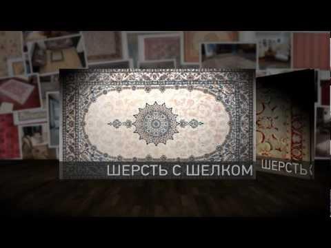 Каталог больших и средних ковров интернет-магазина икеа. ➤ доступные цены, ➤ фото, ➤ доставка по россии. Короткий и длинный ворс. Выбирайте!