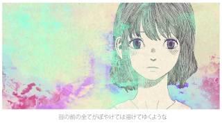 アイネクライネ/米津玄師(Cover)うらたぬき