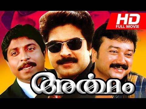 Malayalam Superhit Movie   Artham [ അര്ത്ഥം ]  [ HD ]   Crime Thriller   Ft. Mammootty, Sreenivasan