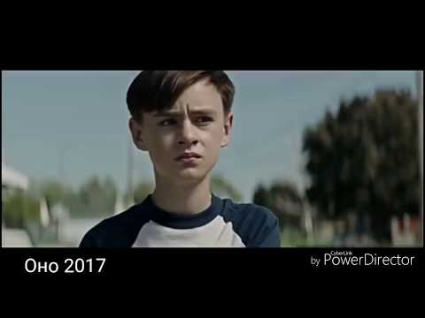 ТОП 3 Фильма снятых по романам Стивена Кинга в жанре ужасы